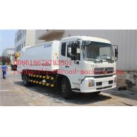 China 4 vertical cylinder Sweeper Garbage Compactor Truck Euro III standard Energy-Saving Euro, road cleaning truck on sale