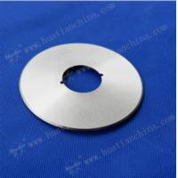 China High Quality Rotary Tungsten Carbide Slitter Knife wholesale