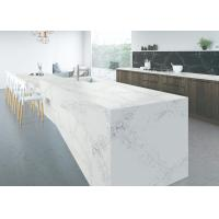 China High Hardness White Quartz Artificial Stone Wall Panels Honed Surfaces Finished on sale