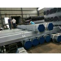 Hot Rolled hot dip erw galvanized pipe ASTM A53 Plastic Pipe Cap for Scaffolding Manufactures