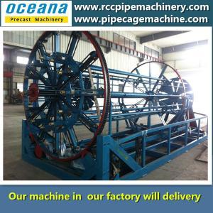 Oceana Wire Cage welding machine Manufactures
