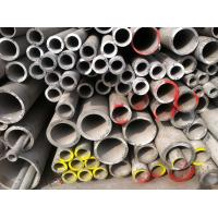 Construction Stainless Steel Seamless Pipes ASTM A790 , Duplex S32205 Manufactures