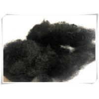 Quality 3D X 51MM Polyester Staple Fibre From Pet Bottles , Regenerated Poly Staple for sale