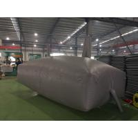 Inflatable Flexible Water Storage Tank PVC Airtight Fabric Anti - UV Manufactures