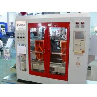 4 Layer Twin Station Extrusion Blow Molding Machine For Chemical / Pesticide Bottle for sale