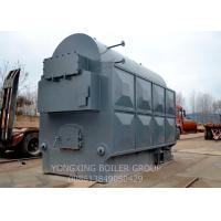 Commercial Biomass Fired Steam Boiler For Chemical Industry / School Manufactures