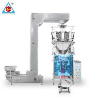 99% High Accuracy Sunflower seeds/Sugar/Rice/Snack/Salt Automatic Packing Machine food packaging machine Manufactures