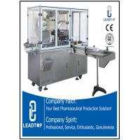 Cellophane Tri-Dimensional Automated Packaging Machine Cosmetics Wrapping Machine Manufactures