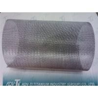 Titanium Expanded Mesh Diamond Mesh Opening 16 x 8mm With MeshThickness 2mm Manufactures