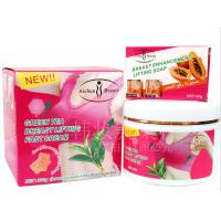 Naturally herbal green tee breast enhancement creams with papaya breast enhancement soap Manufactures
