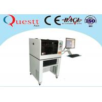 Imported Rapid Scanner 3D Crystal Laser Engraving Machine With 532 Nm Wavelength Manufactures