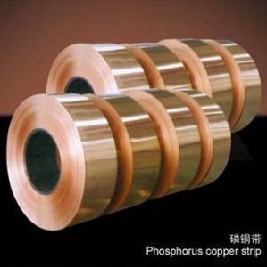 China 0.03-3mm Copper Alloy Strip C5191 C51900 CuSn6 GB UNS JIS Phosphorus Copper Strip Coil on sale