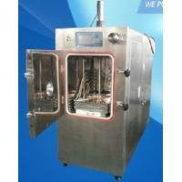 experimental vacuum freeze dryer Manufactures