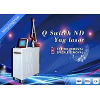 2000W Large Energy Q - Switched ND Yag Laser Machine For Tattoo Removal / Nevus Of Ota / Pigmentation Removal Manufactures