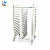 Commercial Aluminum Baking Tray Trolley Bakerynorm Bread Cooking Rack 32 X 60X40CM Manufactures