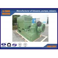 Stainless Steel Impeller 315KW Single Stage Centrifugal fans Blowers 12600m3/h Manufactures