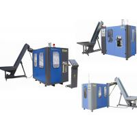 6 Cavities Automatic Water Bottle Blowing Machine With CE Certification Manufactures