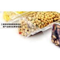 Transparent stand up pouch doypack  , Custom food bag packaging