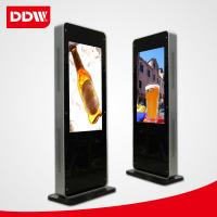 China Stylish digital signage android digital signage tv tuner on sale