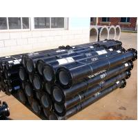 K14 K12 K9 Ductile iron fitting Class PN10 PN16 PN25 Pipe with screwde on Manufactures