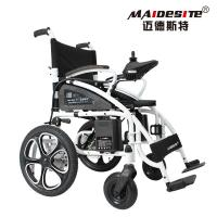 Comfortable Electric Power Wheelchairs For Elderly People And Patient People Manufactures