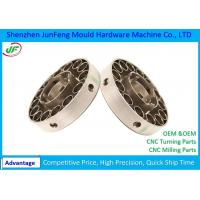 ODM Precision CNC Turning Parts , Automotive Turned Components Manufactures