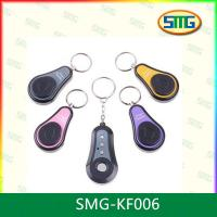 China SMG-KF006 Electronic Anti-lost Lost Keys Finder with 4CH Transmitter + 4 Remotes on sale