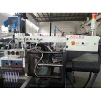 Nodddle Cutting Film Granulator Low Noise For Plastic Recycling Machine Manufactures