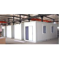 China Galvanized Flat Pack Container House Prefab Steel House With Fiber Cement Board ISO Approval on sale