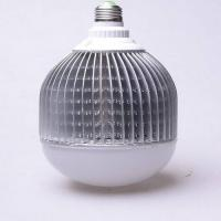Newest design factory lamp e40 e27 30W Led bulb to replace led high bay light Manufactures