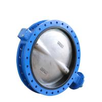 u flange butterfly valve with nbr seat ductile iron body and ss304 disc DN600  pn16 Manufactures