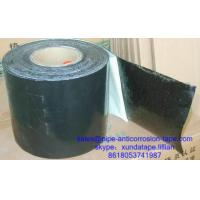 Duct Polyethylene Wrap Tape for sale