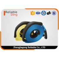Durable 75 mm 5 m 10 Ton Polyester Tow Snatch Strap With Eye and seam protector sleeves Manufactures