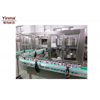 Quality High Speed Aseptic Brick Carton Filling Machine / Bottle Filling Capping Machine for sale