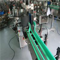 Two Automatic Sticker Labeling Machine Dual Sided Labeler  6000-8000 B/H Manufactures