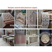 carved wooden boards 3 axis 4x8 ft cnc router machine KC1325 king cut cnc machine