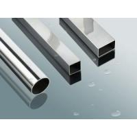Stainless Steel Welded Pipes (ZTSS03) Manufactures