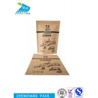 Biodegradable Kraft Paper Food Bags Resealable Attractive Glossy Printing Manufactures