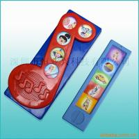 Musical pad / voice panel of Voice Recordable Books  for children
