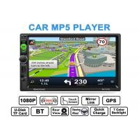 China Full Ir Remote Control Car Mp5 Player Gps Black Panel 7 Inch Tft Screen on sale