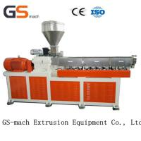 China High Speed Double Screw Extruder With Air Cooling Hot Cutting Pelletizing System on sale