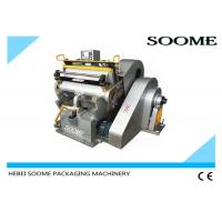 Hand Operated Corrugated Die Cutting And Creasing Machine Manual Type 1600*1250mm Manufactures