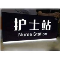 Hospital Illuminated Business Signs/ Nurse Station Sign With Steel Wire Hanging Manufactures