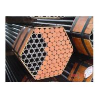 STPG42 G3456 SCH4O Hot Rolled Seamless Pipe / 20 Inch 10 Inch Carbon Steel Pipe Manufactures