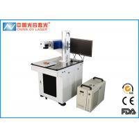 High Quality Plastic 3W 5W UV laser Marking Machine For Security Seals Manufactures