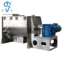 Easy Cleaning Ribbon Mixer Machine SS304 Material With CE Certificate Manufactures