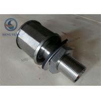 Stainless Steel 316L NPT Threaded Water Filter Nozzle Water Treatment System Manufactures