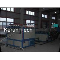 Quality WPC Profile Extruder Production Line / Wood Plastic Double Screw Extruder for sale