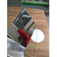 Silvery 2mm Thickness Gum Acrylic Perspex Sheet Cast Acrylic Sheets Manufactures