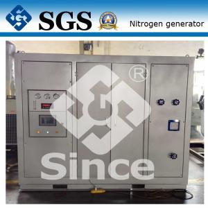 Stainless Steel 304 Industrial Nitrogen Generator Psa N2 Generator 40Nm3/H Manufactures